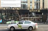 SPAR-Laden