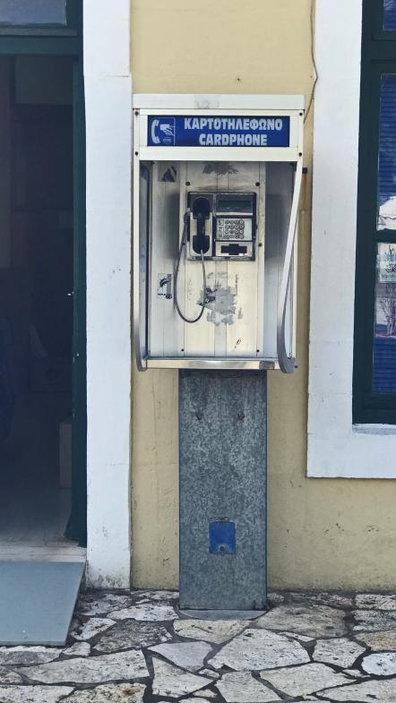 Telefonzelle in Vathi