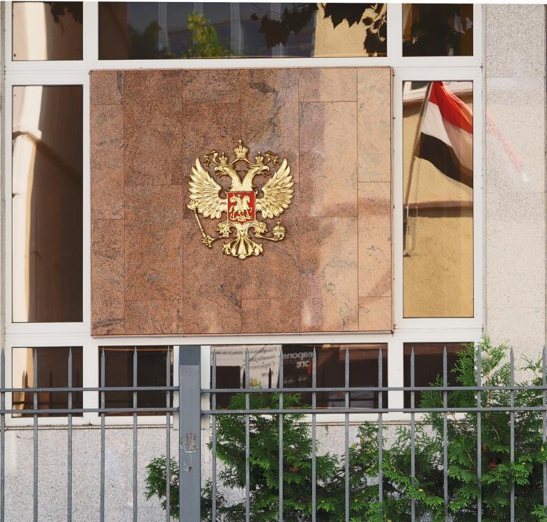 Russische Insignien am Generalkonsulat in Frankfurt